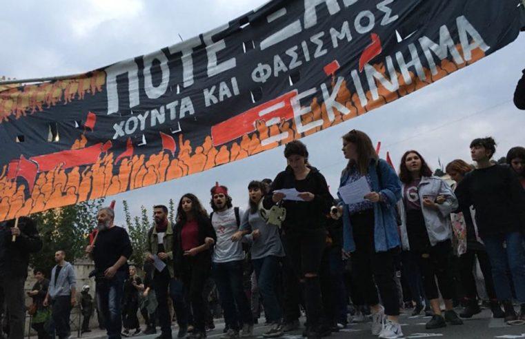 Grecia: Saludamos a nuestros camaradas en México