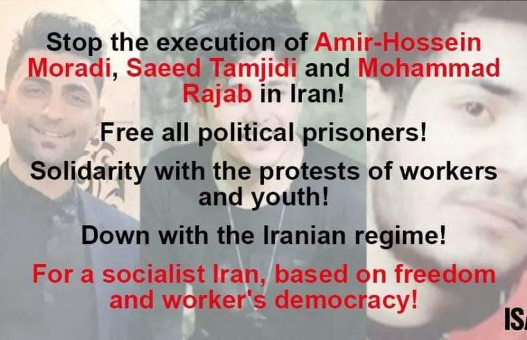 ¡Alto a las ejecuciones de manifestantes en Irán!