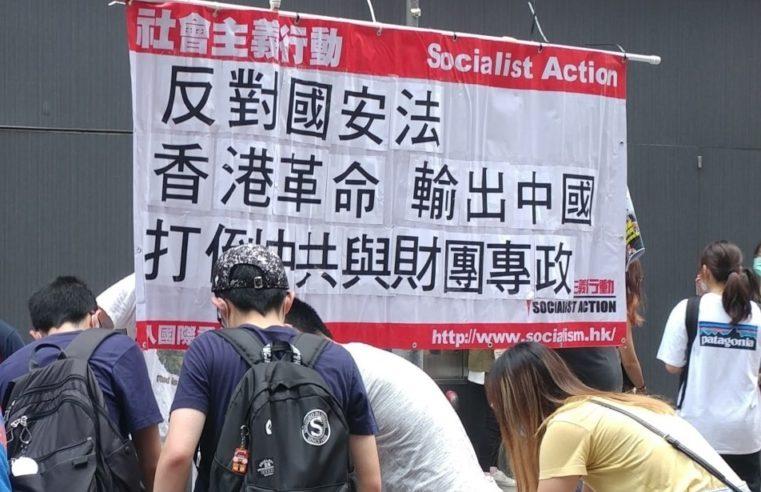 Hong Kong: La maniobra de Xi Jinping para aplastar los derechos democráticos