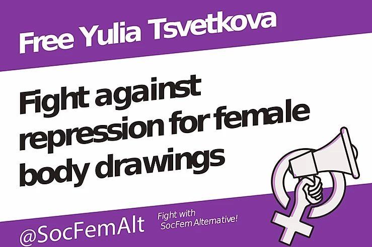 Rusia: ¡Libertad a Yulia Tsvetkova!
