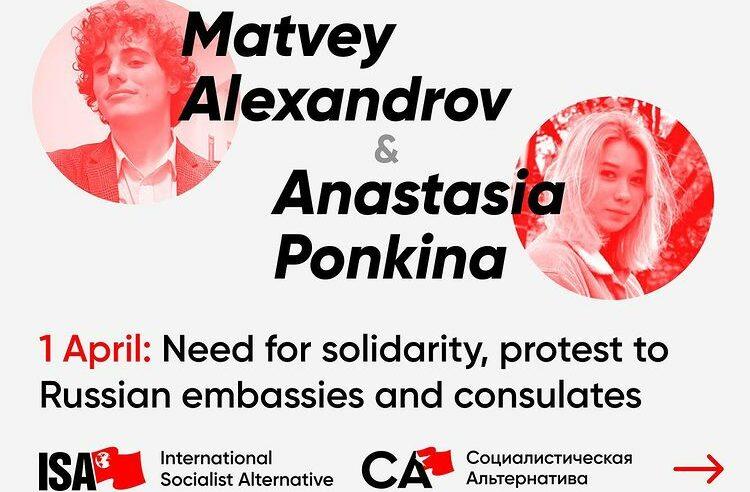 Rusia: El miedo del Kremlin muestra su debilidad, la solidaridad es nuestra fuerza.