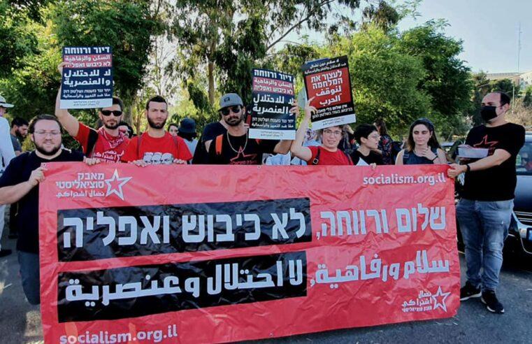 Netanyahu rechaza el alto el fuego: amplía deliberadamente el derramamiento de sangre